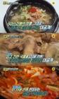 '살림 9단의 만물상' 30분 전주식 콩나물국밥-20분 초간단 갈비탕-얼큰 부대찌개 레시피 소개