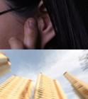 EBS '명의' 이석증-메니에르병, 어지럼증은 뇌에서 오는 것일까? 귀에서 오는 것일까?