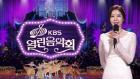 '열린음악회' 버블시스터즈-함춘호-킬라그램-황치열-아스트로-서문탁 출연