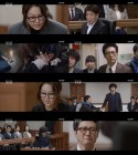 '동네변호사 조들호2: 죄와 벌' 고현정, 복수전 성공하고 박신양 손발 묶었다!