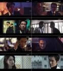 '닥터 프리즈너' 남궁민 VS 김병철, 한 치 앞을 내다볼 수 없는 수싸움의 시작