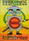 대성에너지, '가스안전 포스터 공모전' 입상자 발표