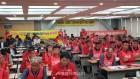 판매지역제한 완화 논의 지속에 LPG업계 '총력 투쟁'
