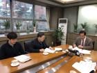 가스안전公 서울서부, 문석진 서대문구청장과 협력방안 논의