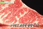 """'생방송 투데이' 고수뎐 한우, 사골육수 바른 스테이크 """"숙성도 남달라"""""""
