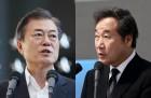 독서 스타일 살펴보니…문재인 '노무현?북한' 이낙연 '미래?경제'