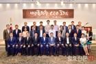 """한국표준협회, 명품창출CEO포럼 개최...문국현 """"중국의 원동력은 벤처정신"""""""