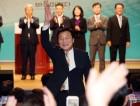 손학규 고문, 바른미래당 새 당대표로 선출...득표율 27.02%