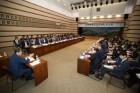 북방경제협력 주요업무보고회 개최 外