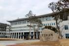 경북도, '변화의 새바람, 행복한 경북' 향한 도정운영 시동