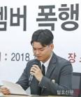 보이밴드 '더 이스트라이트' 멤버, 김창환 미디어라인 회장 고소한 까닭