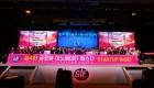 '제4회 글로벌 이노베이터 페스타' 성황리 폐막
