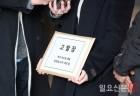 비글구조네트워크 '동물 안락사' 케어 박소연 대표 고발장