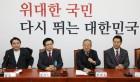 '옥중정치'에 황교안 대세론 흔들? 친박계-오세훈 밀월설 내막