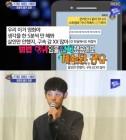 '섹션TV' 정준영, 몰카 사건으로 징역 '7년 6개월' 이하 가능성