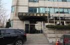 우경선 신안건설그룹 회장 '임대주택 비리'②…회장님의 수상한 자금흐름과 '편법 증여' 의혹
