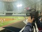 유튜브 중계·연맹 자체 제작…프로 스포츠 중계방송 신풍속도