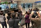 BPA, 부산항 국제여객터미널에서 대중문화 공연 펼쳐