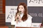 배우 박한별 경찰 조사…'경찰 유착 의혹' 수사 차원