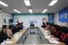 민주당 대구시당, 올해 기초단체 CCTV관제사 정규직 전환 적극 지원