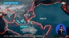 코스타리카, 또 지진.. '불의 고리=환태평양 지진대' 온난화 때문?