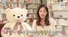 정려원, '내 이름은 김삼순' 시청률 50% 대박...후속작은 고작 2%?