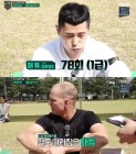 매튜vs안현수 '진짜사나이' 체력 왕은 누구?