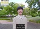 방예담, 준우승 차지한 12살 때보다 전성기?