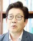 """조명래 환경부 장관 """"과학 근거한 미세먼지 대책 찾자"""""""
