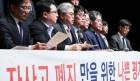 서울 22개교, 평가서 제출부터 거부