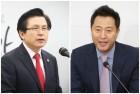 황교안과 오세훈, 양강 대결로 자유당 대표 후보, 줄줄이 불출마 선언