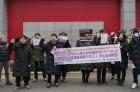 자쓰 공장 분규와 중국 노동문제 관련 보도
