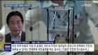 R]국내 첫 '지진 재생'..경북에서 모델 만든다