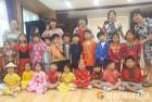 상주외남초-道다문화가족지원센터, 학부모 초청 수업공개 실시