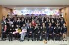 김천소방서, 제56주년 소방의 날 기념행사
