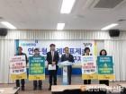 """""""연동형 비례대표제 중심 선거제도 개혁"""""""