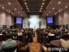 경북 미래 메가프로젝트 찾아라