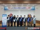 성주, 규제신고센터 캠페인ㆍ홍보