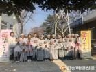 김천교육지원청, 전통 식문화 체험 연수