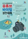 '속닥속닥' 포항문화관광 후기 입소문 내기