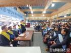 포항 '클린' 영일대 북부시장 만들기