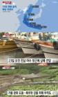 """태풍 솔릭, 한반도 관통…이번엔 태풍특보 시작되나 """"강력한 폭우·바람에 긴장"""""""