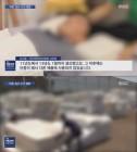 """'라돈 검출' 가누다 베개, 보상 절차는 어떻게…""""매일 베고 잤다고 생각하니 화나"""""""