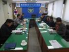 곡성경찰, 범죄예방협의체 정기회의