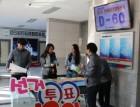 조합장 선거 D-58…'돈 선거'오명 벗나