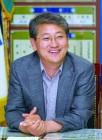 """새해 설계- 김순호 구례군수""""변화·혁신으로 새로운 도약, 상생 구례 만든다"""""""