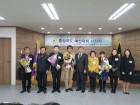 새마을문고제천시지부, 대통령기 독서경진대회 충북예선 장려 수상