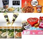 빙그레·삼양식품·배스킨라빈스·오비맥주 외