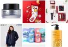 LG생활건강·한섬·이마트·한미약품·롯데호텔 외