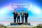 NH농협카드 '2018년 NH농협카드대상 시상식' 개최